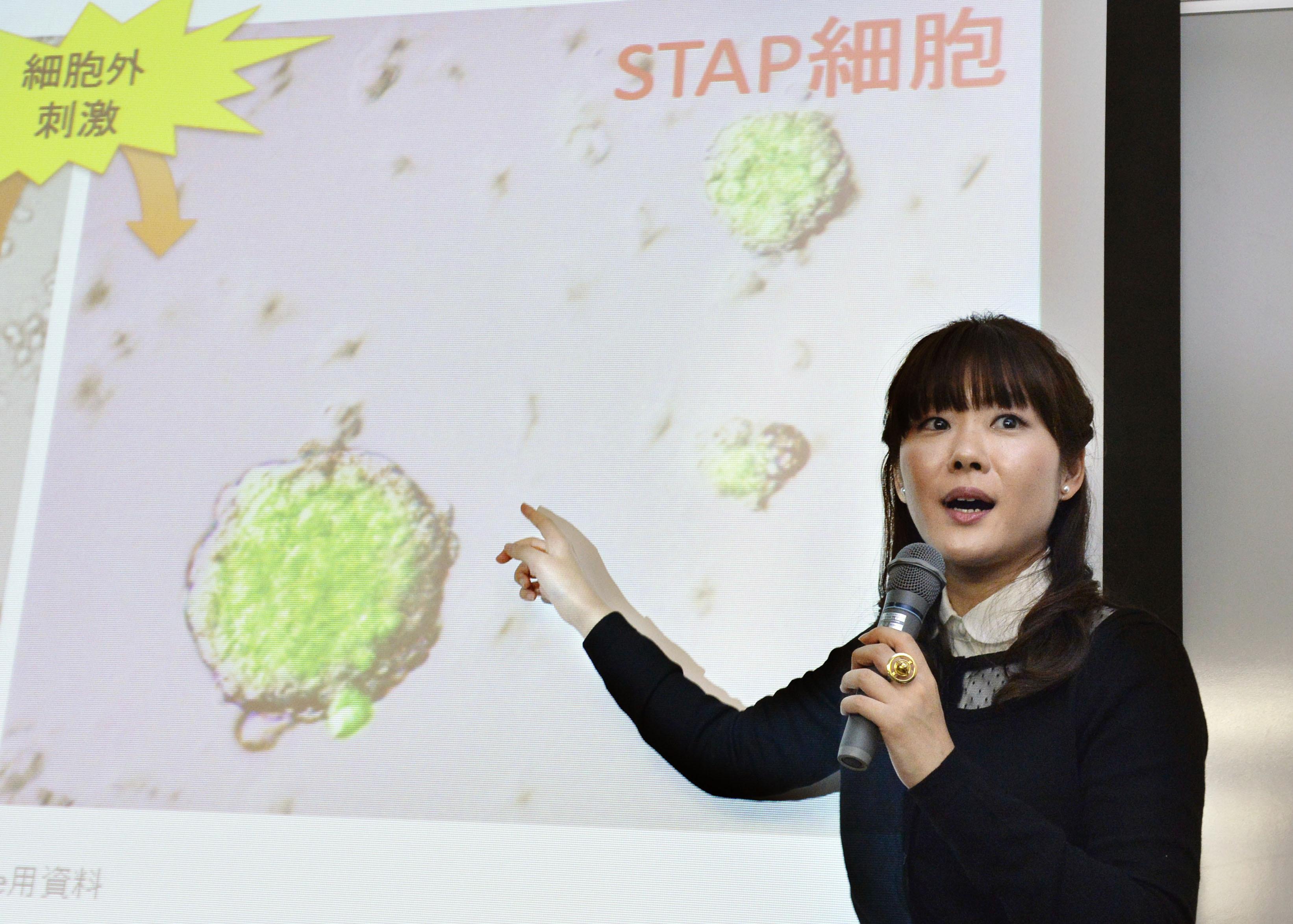 「STAP細胞」について発表する、理化学研究所発生・再生科学総合研究センターの小保方晴子氏=1月、神戸市中央区