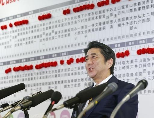 衆院選投開票日夜の安倍首相=2014年12月、東京・永田町の自民党本部