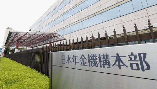 サイバー攻撃で個人情報が流出した日本年金機構本部=6月、東京都杉並区