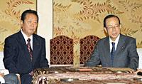 福田首相と小沢代表