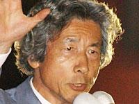 演説する小泉首相