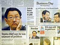 トヨタ問題を報じる米各紙
