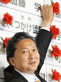 花を付ける鳩山代表