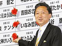 衆院選大勝の鳩山代表