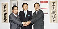 握手する鳩山首相ら