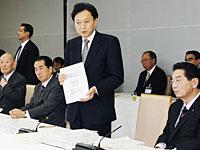 行政刷新会議 あいさつする鳩山首相