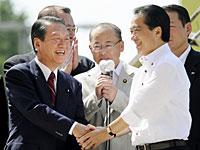 菅首相と小沢元代表