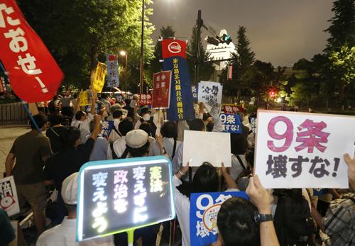 国会前で安全保障関連法案に反対するデモ参加者=2日、東京・永田町