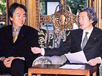 小泉首相と石原行革相