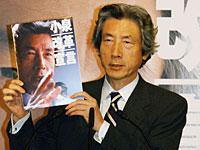 「小泉改革宣言」を発表