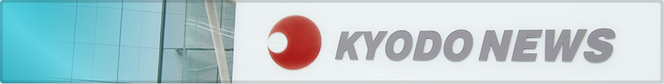 About KYODO