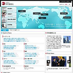 service_jp.jpg